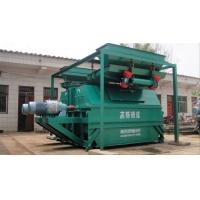 具有动态磁系的铁砂矿磁选设备铁矿石旱选机