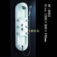 淋浴柱 淋浴屏