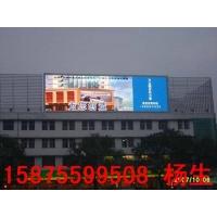 P10室外全彩色电子屏幕,P10室外全彩色电子屏幕价格