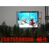 P10户外全彩色电子屏幕,P10户外全彩色电子屏幕价格