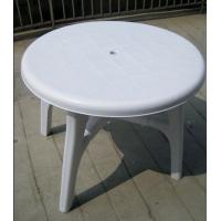 塑料休闲桌
