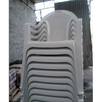 塑料休闲椅