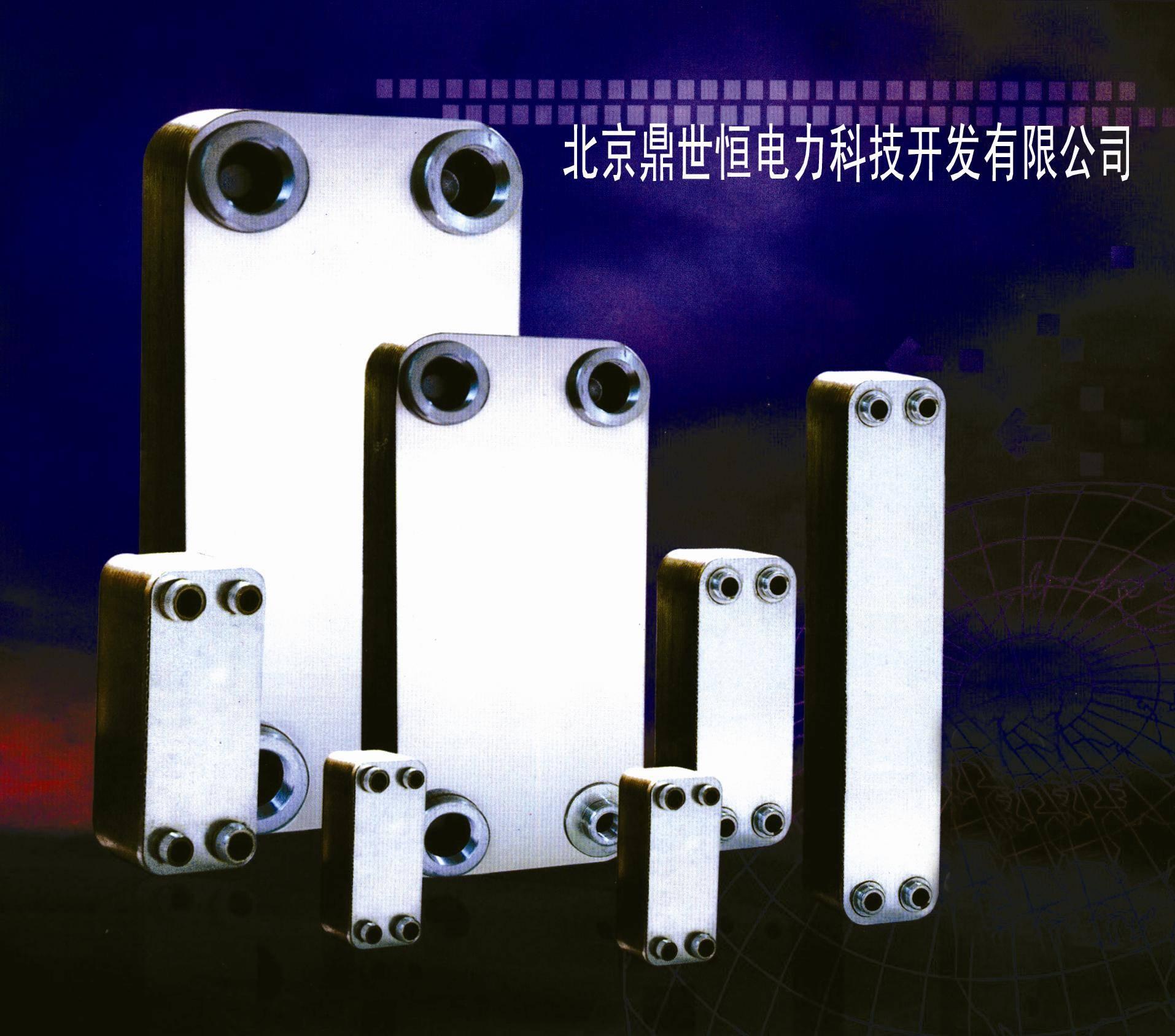 钎焊板式换热器主要特点: 1,结构紧凑,容易安装 2,重量轻,仅相当于管