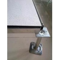 供应全钢PVC防静电地板600×600×35mm