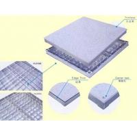 全钢防静电地板 铝合金圆孔通风板FS700