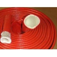 防火保温绝缘隔热套管