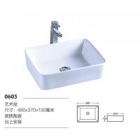 成都牧蒙精品洗脸盆-成都陶瓷艺术盆-0603