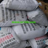 北京散装活性炭 北京简装活性炭 北京椰壳活性炭