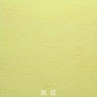 新乡店大津盐湖硅藻泥壁材-风纹