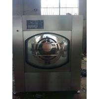 最高配置青岛洗衣房设备所用全自动洗脱机
