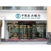 旋转门--中国农业银行
