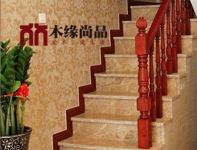 实木楼梯 木缘尚品楼梯 家用楼梯 别墅楼梯 楼梯扶手