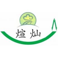上海煊灿金属制品厂