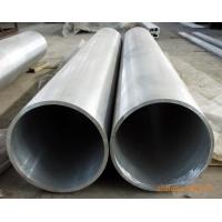 304 316L不锈钢无缝工业管