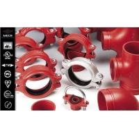 消防沟槽管件/迈克沟槽管件/济南消防管件