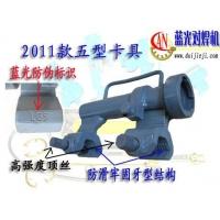 2011款气压焊机新五型卡具诞生