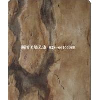 成都仿大理石漆,液体壁纸,马来漆,硅藻泥等工程承接