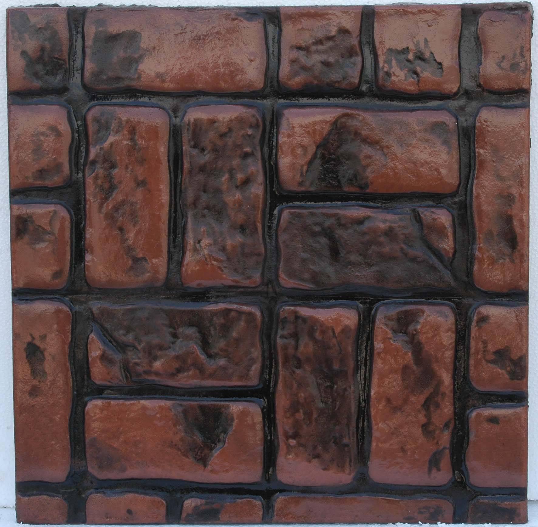 成都英国锯齿岩