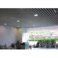沈陽木紋鋁方通工廠批發