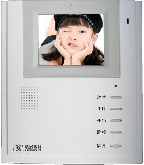 4寸彩色或黑白免提可视对讲室内分机hj-80d11c--楼宇