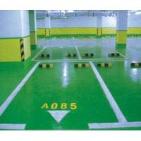苏州环氧地板,防腐地板,防静电地板,环氧自流平地板