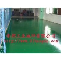 【环氧树脂平涂型地坪/环氧自流平地坪/防腐地板/地坪油漆】