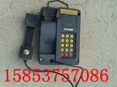 专家最给力制造cb-2c磁石电话机