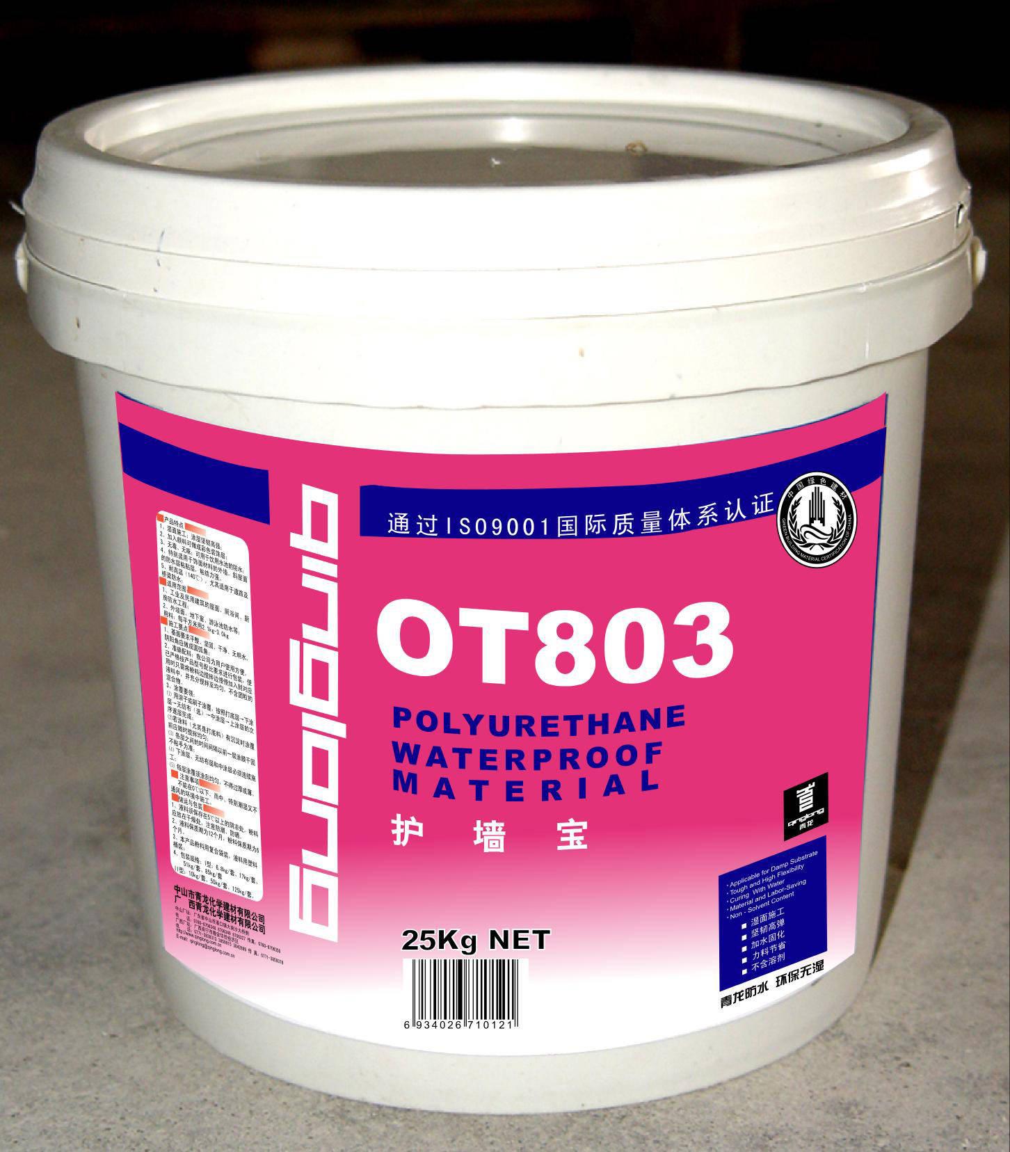2,包装规格:  用带盖的塑料罐密封包装:10kg/桶.