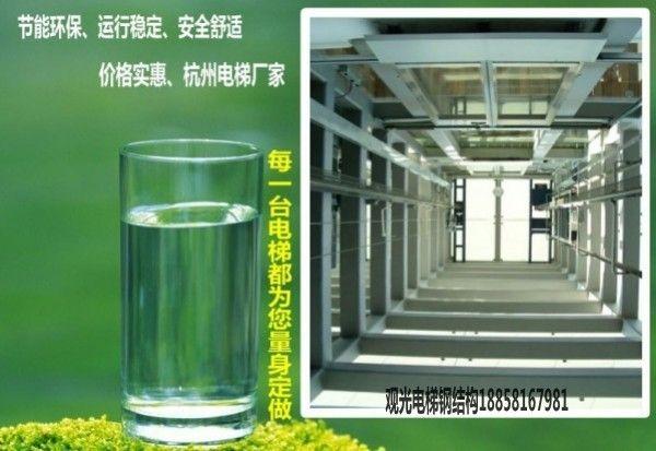 别墅电梯铝合金结构优点