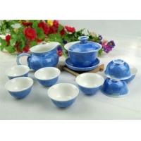 景德镇茶具|景德镇陶瓷茶具|景德镇茶具厂