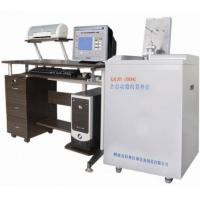 KALRY-2008G型全自动微机量热仪