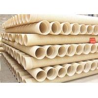PVC-U双壁波纹管、重庆PVC双壁波纹管