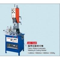 重庆超声波焊接机  重庆超音波 重庆塑料焊接机