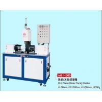 重庆超声波 汽车尾灯焊接机
