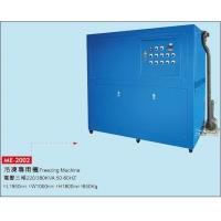 重庆超声波焊接机 塑料焊接机