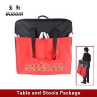 国勤桌凳包/折叠凳/折叠桌//烧烤用品/户外用品