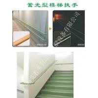 日本原装进口NAKA无障碍扶手和夜光辅助可视扶手、防滑梯系列