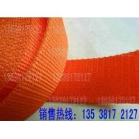 PCB电镀线天车防护带,PCB设备天车扁线拖带