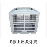 河北车间降温降温方法降温装置降温设备1572049-0226