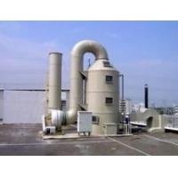 河北有机废气处理公司-废气净化塔1572049,0226