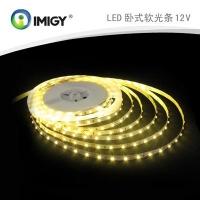 宜美LED灯带信息|LED灯带信息型号规格可调光