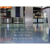 科亚特常规弹性卷材地板,工厂专用卷材橡胶地板
