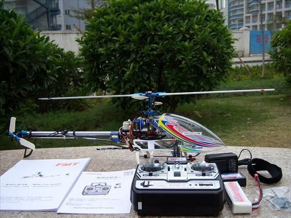供应四川成都遥控航模直升飞机
