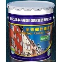 供應多樂士涂料、丙烯酸油性外墻漆