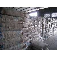 石棉(绒)