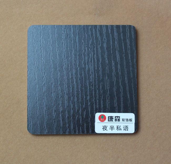 康森/实木颗粒|陕西西安康森木业...
