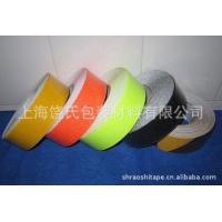 防滑砂紙-防滑膠帶-地板膠帶-防滑貼