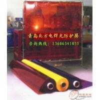 防电焊弧光门帘 青岛防弧光门帘 青岛开发区电焊光防护屏