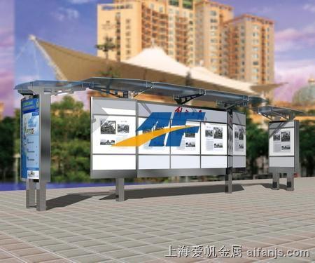 上海/不锈钢灯箱,户外广告灯箱,上海灯箱生产/上海爱帆金属