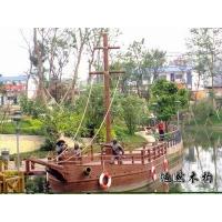 木制景觀木船,木屋,木別墅